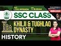 SSC General Studies Class 2 | History | Khilji & Tughlaq Dynasty | Study with Shefali Ma'am