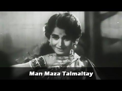 man maza talmaltay lavani song khandobachi aan marathi usha chavan youtube