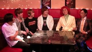 「ZEROSTYLE・アイデンティティ・勝又;」ZEROSTYLE「素顔」MUSICVIDEOコメント動画