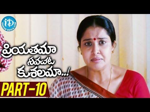 Priyathama Neevachata Kushalama Full Movie Part 10 | Varun Sandesh | Komal Jha | Hasika |Sai Karthik