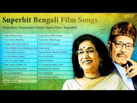 Evergreen Manna Dey | Arati Mukherjee | Superhit Bengali Film Songs | Uttam Kumar | Soumitra