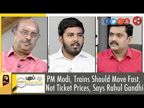 Puthu Puthu Arthangal: PM Modi, Trains Should Move Fast, Not Ticket Prices | (09/09/2016)