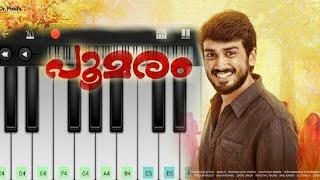 Poomaram Songs Piano   Ore Sooryanalle   Neramaayi   Njanum Njanumentalum   Malayalam Piano