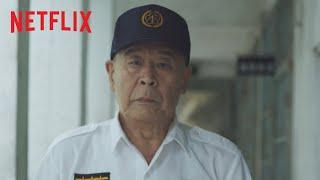 Nowhere Man | Triads | Netflix