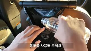 엘라 차량용 쓰레기봉투 KIT & 휴대폰 거치대