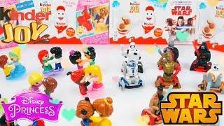 Киндер Сюрприз НОВИНКА 2018 ЗВЕЗДНЫЕ ВОЙНЫ и ПРИНЦЕССЫ ДИСНЕЯ Видео для детей  #MrGeor #игрушки