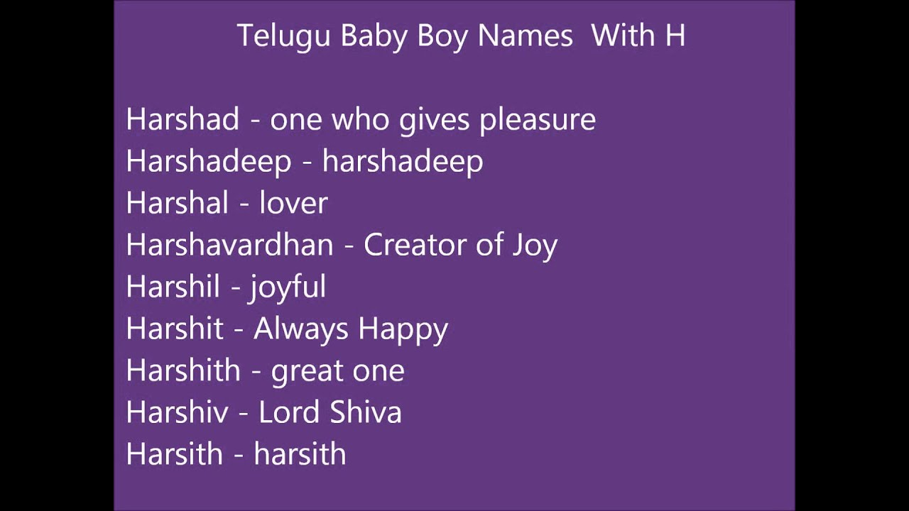 Telugu Baby Boy Names With H Youtube