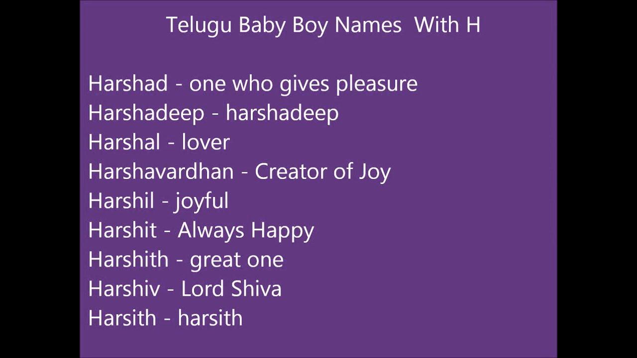 Telugu Baby Boy Names With H Youtube