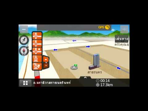iFox GPS (SpeedNavi SQ Union 3.0) Part-11