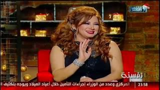 نفسنة| لقاء خاص فى رأس السنة  مع النجم أحمد سعد