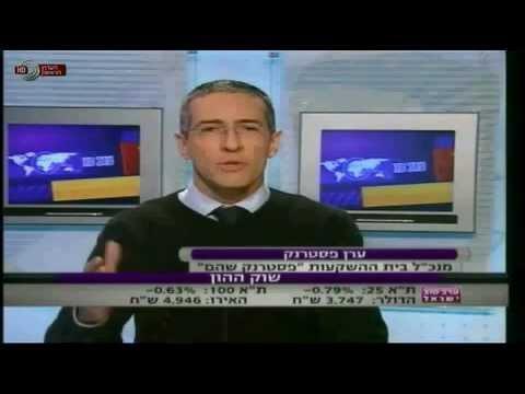 ערן פסטרנק- סיכום חדשות שוק ההון בערוץ 1