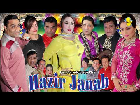Hazir Janab || Part 1-2 || Full Comedy Punjabi Stage show Drama Play 2018 || SKY TT CDs Record Label