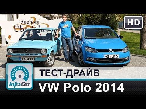 Volkswagen Polo V покоління, 1 рестайлінг Хетчбек
