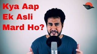 एक असली मर्द कौन होता है? This Video Will Make You A Real Man