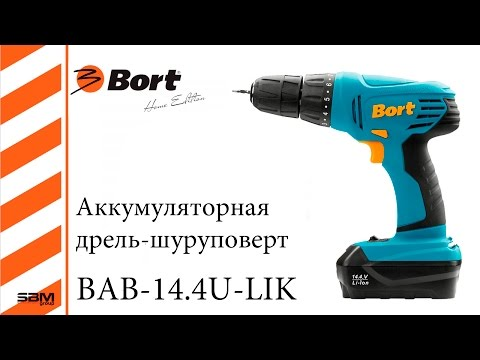 Аккумуляторная дрель-шуруповерт Bort BAB-14.4U-LIK
