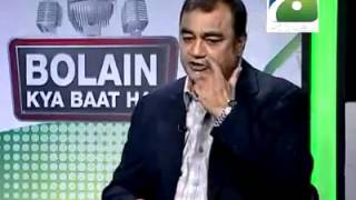 Bolain kya baat hai with Waqar Younis part 2