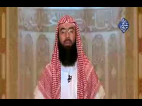 Nabil al awadi 2017 عضمة الله عز و جل