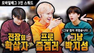 Download lagu [NCT DREAM] 200109 후야 모바일배그 게임파트