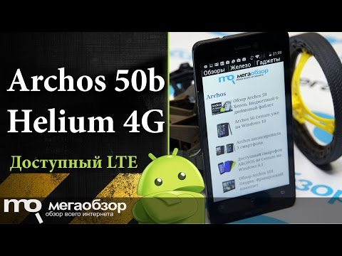 Обзор смартфона Archos 50b Helium 4G