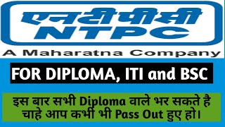 NTPC Diploma Trainee and ITI Recruitment 2018