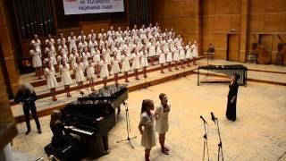 The Bulgarian National Radio Children