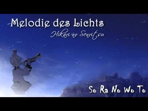 Melodie des Lichts ~ German Fan Duet ~ xXTheHopeXx & LillyMontesoury