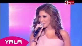Elissa - Helwa Ya Baladi In Super Star (Live) / إليسا - حلوة يا بلدي سوبر ستار