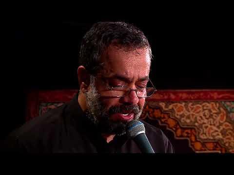 Haj Mahmoud Karimi Ramadan 2018-Night21_حاج محمود کریمی شب ۲۱ ماه رمضان زمینه حیدر اول و آخر حیدر