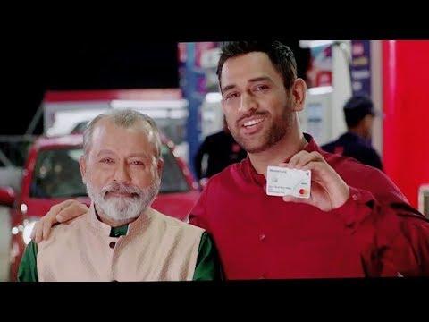 M S Dhoni MasterCard Ad