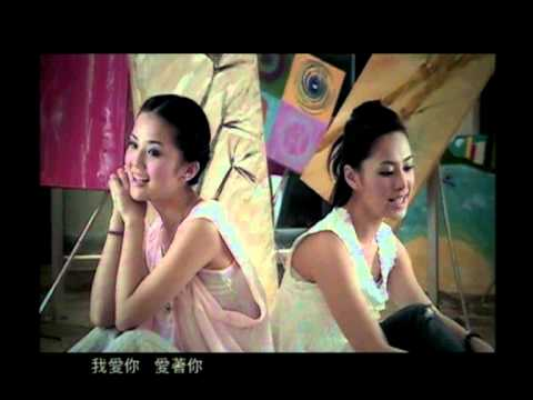 Twins《老鼠愛大米(粵)》[MV]