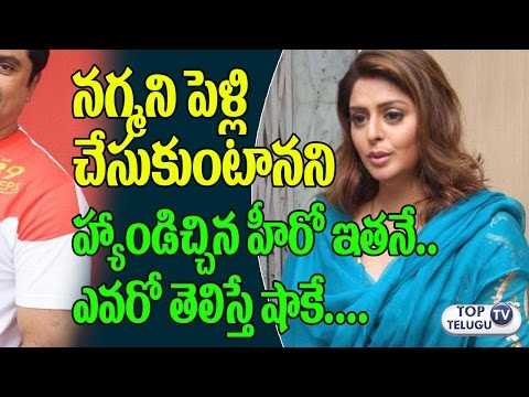 Unknown Facts Behind Nagma Marriage | Nagma and Sarath Kumar Relation | Radhika | Top Telugu TV