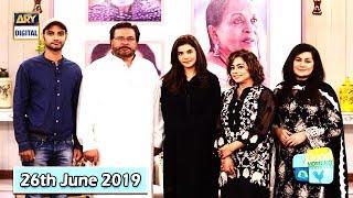 Good Morning Pakistan - Shabbir Jan & Nida Mumtaz - 26th June 2019 - ARY Digital Show