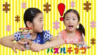 Click the Captions button for English subtitles!♥ クラシエのパズル...