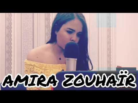 Amira Zouhair - L3achk Irachi (Cover) | (أميرة زهير - العشق ارشي (كوفر - شاب جليل و هشام سماتي