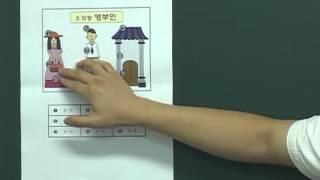 암기왕 공부법 공개 1탄! 100단어 한번에 암기하기! [암기왕닷컴]