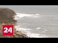 Из-за сильного ветра остановлена работа Керченской переправы