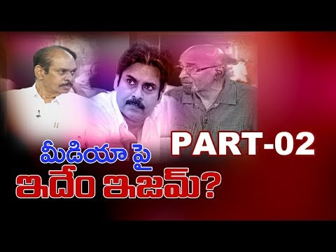Pawan Kalyan Fans Charges On Media | Defamation Suit Against Pawan | Part 2 | ABN Debate