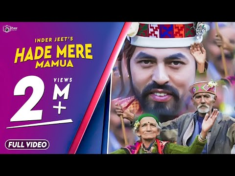 Inder Jeet New Nati | Hade Mere Mamua | Inder Jeet | Official Video | ISur Studios