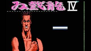 NES Longplay [680] Double Dragon IV (Unlicensed)