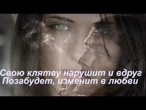 Транскрипции песен русскими буквами