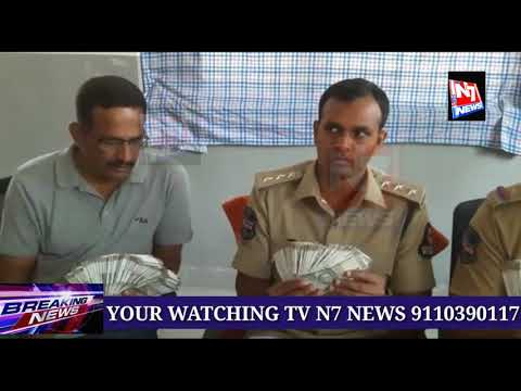 Inter state gang apprehended by Afzalgunj police, press :