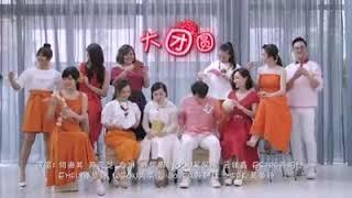 大团圆(2019)