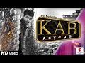 Download Kab Aayega (Full ) _Vishal Durgam _ Official Music  2017 MP3 song and Music Video