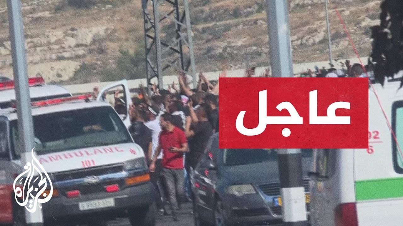 قوات الاحتلال تطلق الرصاص الحي تجاه المتظاهرين عند مدخل مدينة البيرة وتوقع إصابات بينهم  - نشر قبل 56 دقيقة