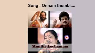 Onnaaamthumbi - Manthrikochamma