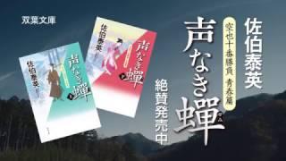 http://kuya10ban.jp/