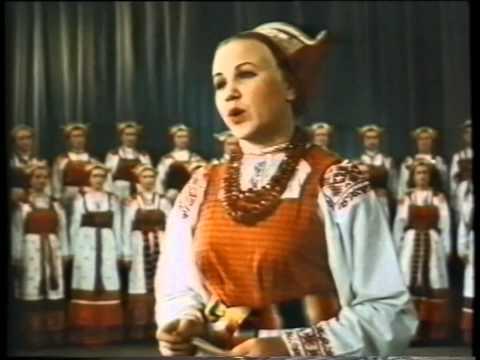 Песняры «Уголок России» - текст и слова песни в караоке на