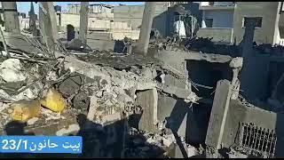 إنفجار كبير في بيت حانون شمال غزة , وأكثر من 30 إصابة , وتضرر أكثر من 30 منزل .