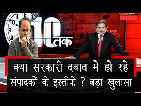 Whether under government pressure Rescuing the channel editors?