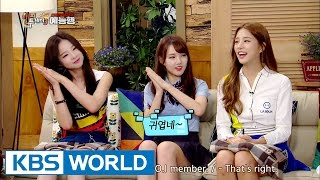 Girlgroup Prime Time, their own way of gretting! [Happy Together/2016.08.18]